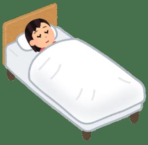 寝てる時に通知がきて起きると嫌ですよね